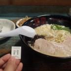 Restaurant Review: Ryukyu New Noodles通堂 (Okinawa Dining)