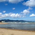 Fu Long Beach: The East Coast of Taiwan