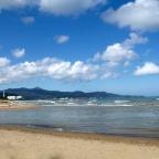 Fu Long Beach: The East Coast of Taiwan