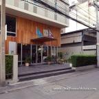 【泰國曼谷|BTS- Chit Lom 奇隆站|住宿】LemonTea Hotel 平價簡約風住宿,水門市場掃貨好easy